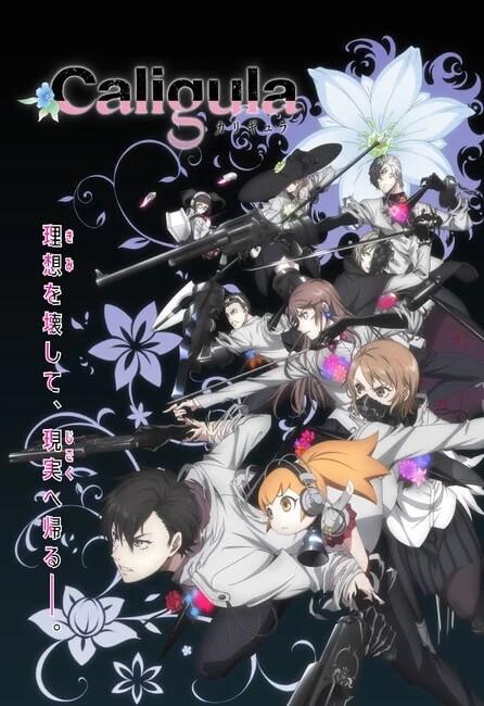 Caligula - Anime revela Vídeo e Posters Promocionais