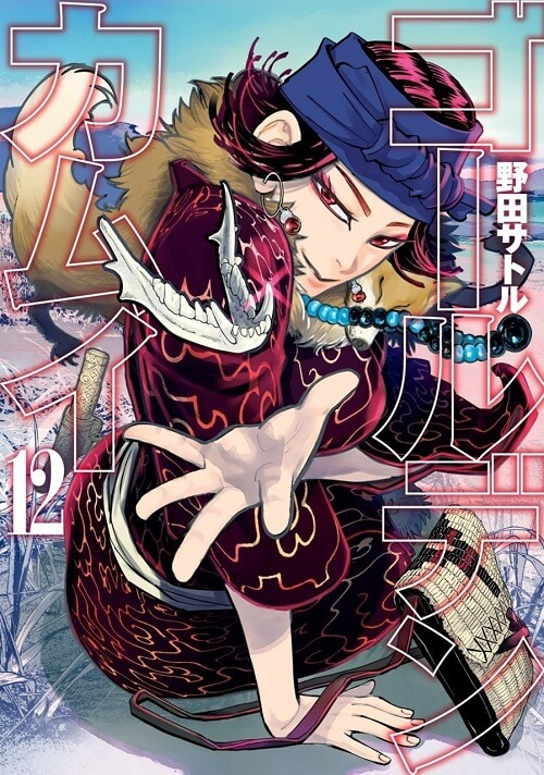 Golden Kamuy - Anime revela Dia de Estreia e Novo Poster | Vencedores do 22nd Tezuka Osamu Cultural Prize