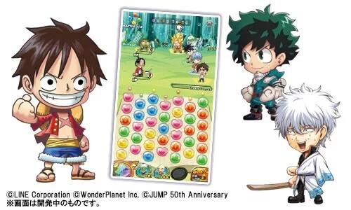 Personagens Shonen Jump protagonizam Jogo Smartphone