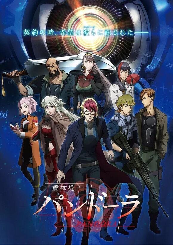 Jūshinki Pandora - Anime revela Segundo Trailer e Estreia