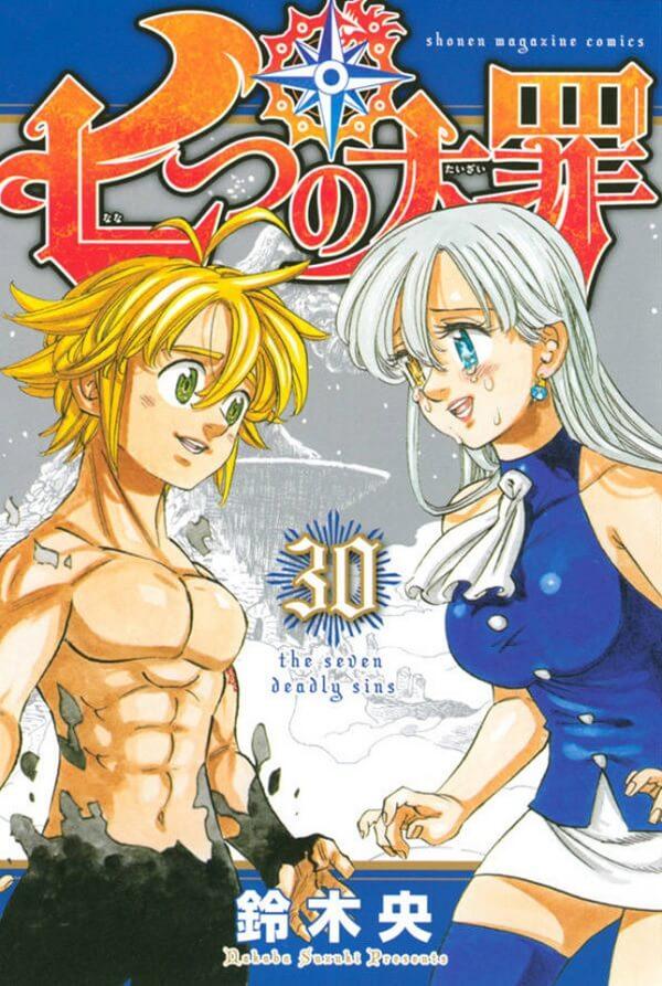 Capa Manga Nanatsu no Taizai Volume 30 revelada