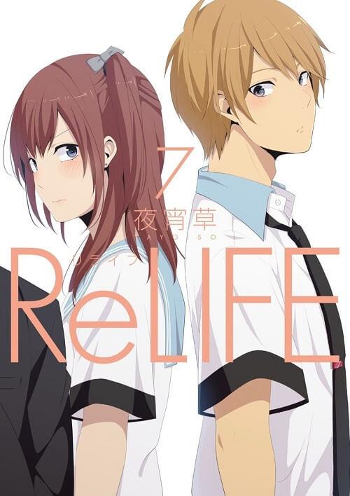 ReLIFE - Manga agenda Capítulo Final