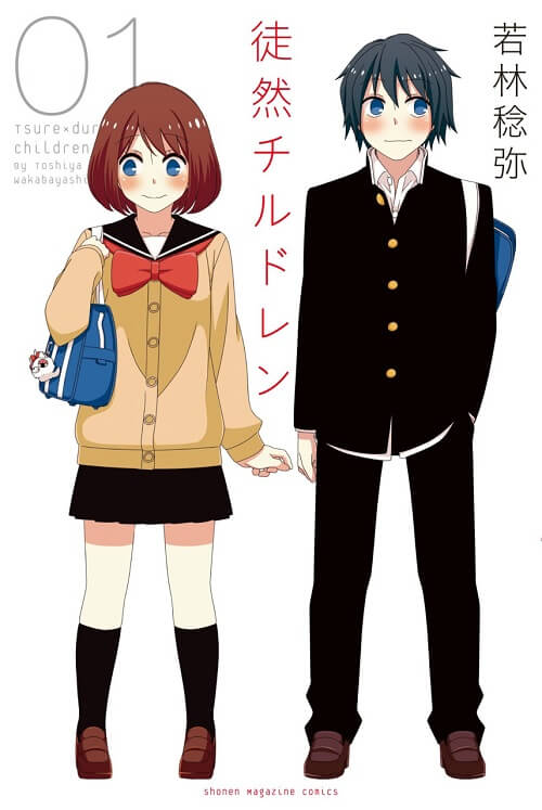 Tsurezure Children - Manga anuncia Volume Final