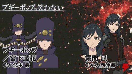 Boogiepop Anime - Kadokawa pede Desculpa ao Ilustrador Designs Do Anime