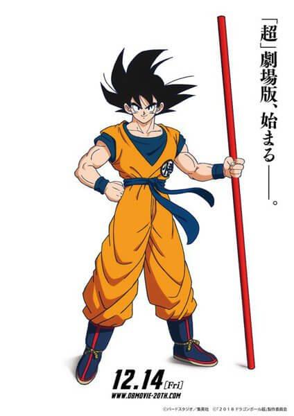 Dragon Ball Super - Filme anuncia Estreia e Equipa Técnica | Dragon Ball Super - Filme revela Primeiro Vídeo Teaser