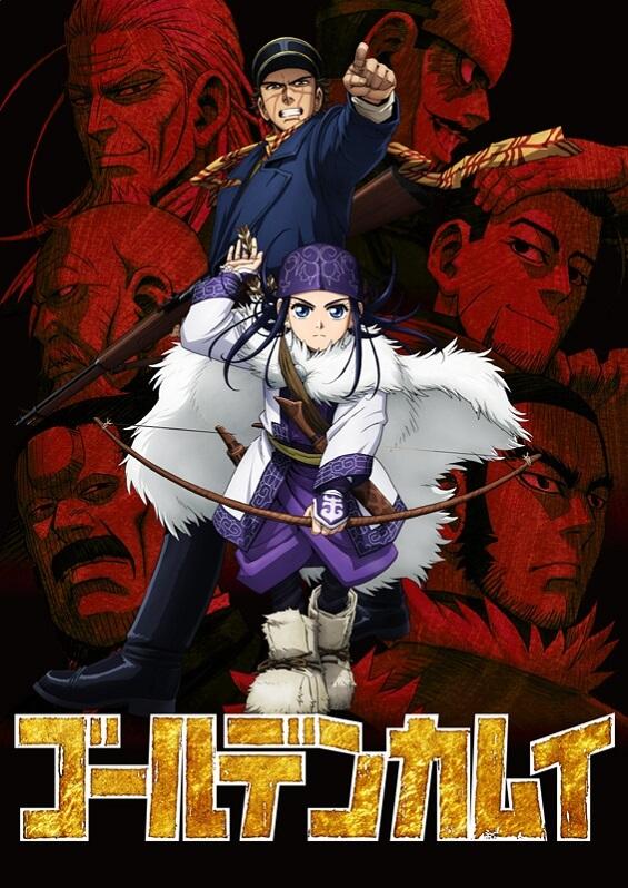 Golden Kamuy - Anime revela Dia de Estreia e Novo Poster