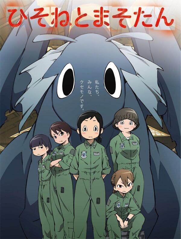 Hisone to Masotan - Anime revela Estreia em Vídeo Promo