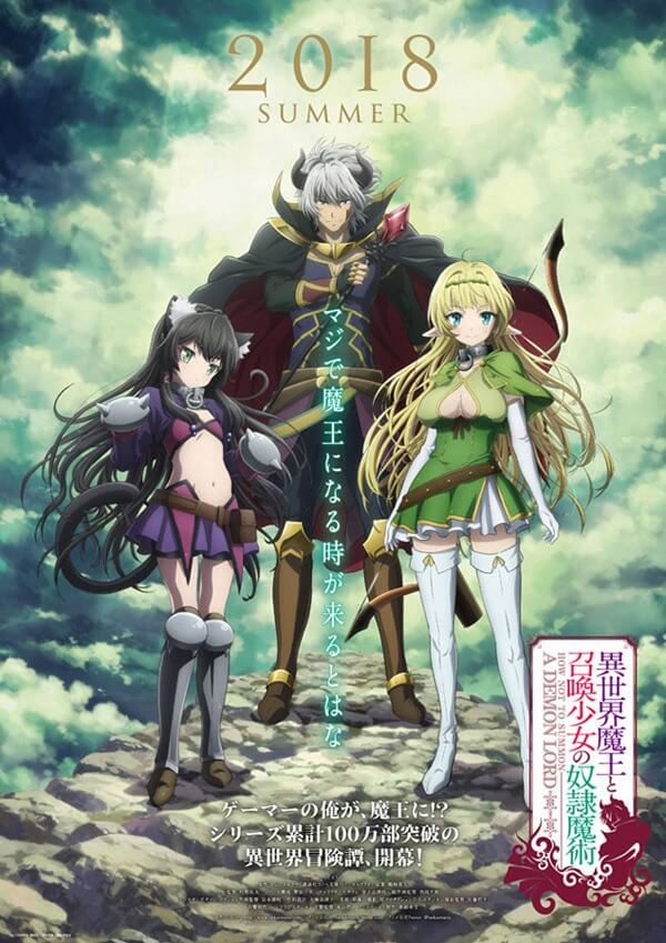 How NOT to Summon a Demon Lord revela Vídeo Promo