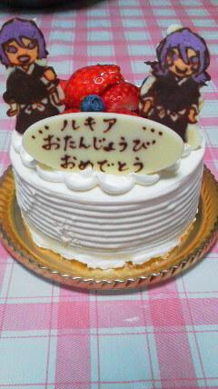 Parabéns Rukia Kuchiki - Bleach