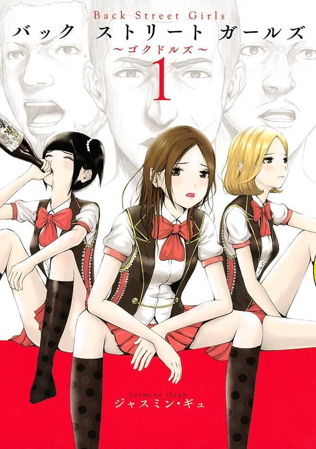 Back Street Girls - Anime revela Posters e Equipa Técnica