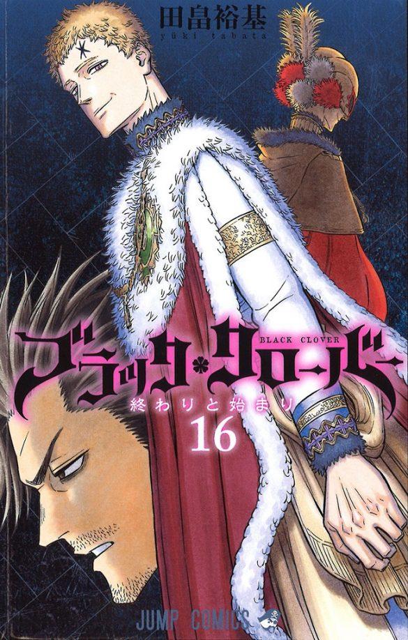 Capa Manga Black Clover Volume 16 revelada