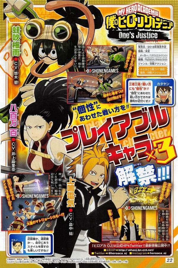Boku no Hero Academia One's Justice - 5 Novas Personagens