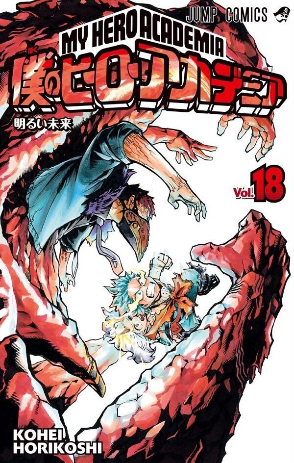 Capa Manga Boku no Hero Academia Volume 18 revelada