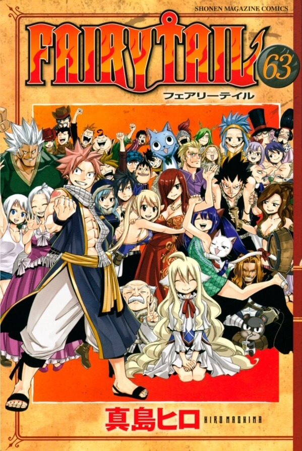 Fairy Tail Anime - Hiro Mashima revela Estreia da Temporada Final