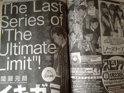 Manga Ikigami: The Ultimate Limit entra no arco final