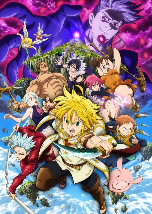 Nanatsu no Taizai: Prisoners of the Sky - Filme revela Trailer | Gekijōban Nanatsu no Taizai Tenkū no Torawarebito | The Seven Deadly Sins the Movie: Prisoners of the Sky