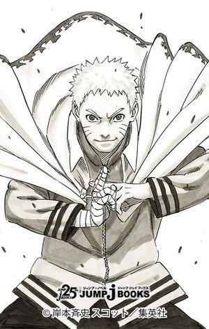 Naruto recebe Três novos Light Novels