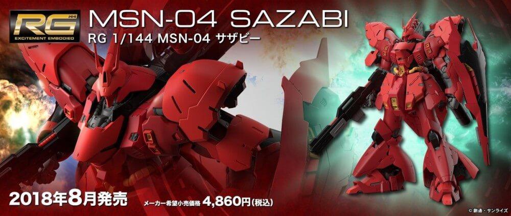 Real Grade - Novo RG 1/144 MSN-04 Sazabi Anunciado