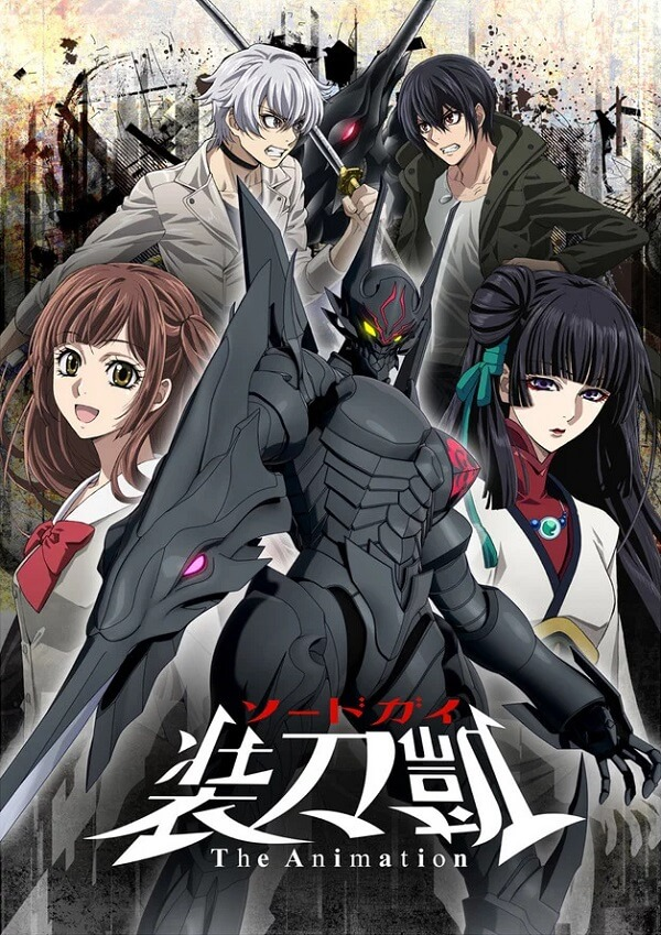 Sword Gai: The Animation - Anime vai receber Parte II
