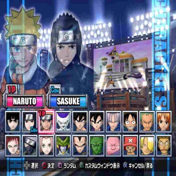 Battle Stadium D.O.N - Q Entertainment