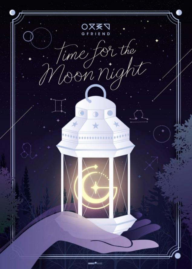 GFRIEND revelam imagem teaser para Time for the Moon Night
