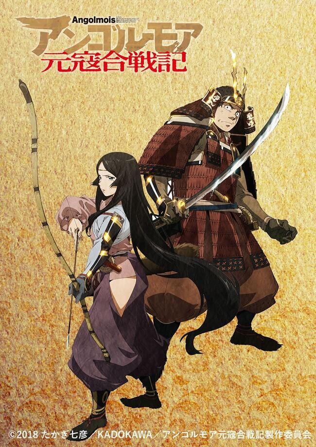 Angolmois Genkou Kassenki - Anime revela Segundo Vídeo Promo