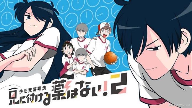 Ani ni Tsukeru Kusuri wa Nai - Anime receberá Segunda temporada
