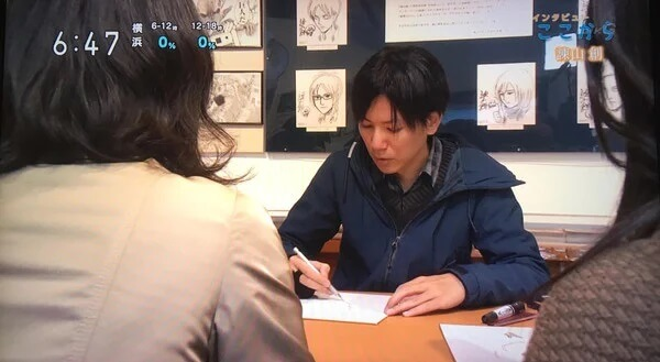Hajime Isayama partilha sua Inspiração para Shingeki no Kyojin