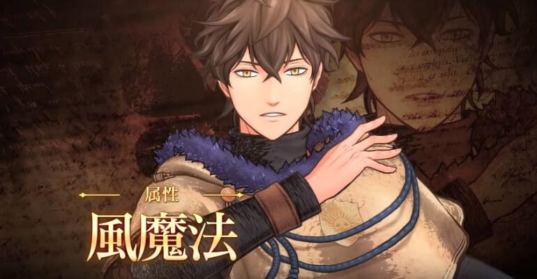 Black Clover Quartet Knights - Vídeo Personagem antevê Yuno