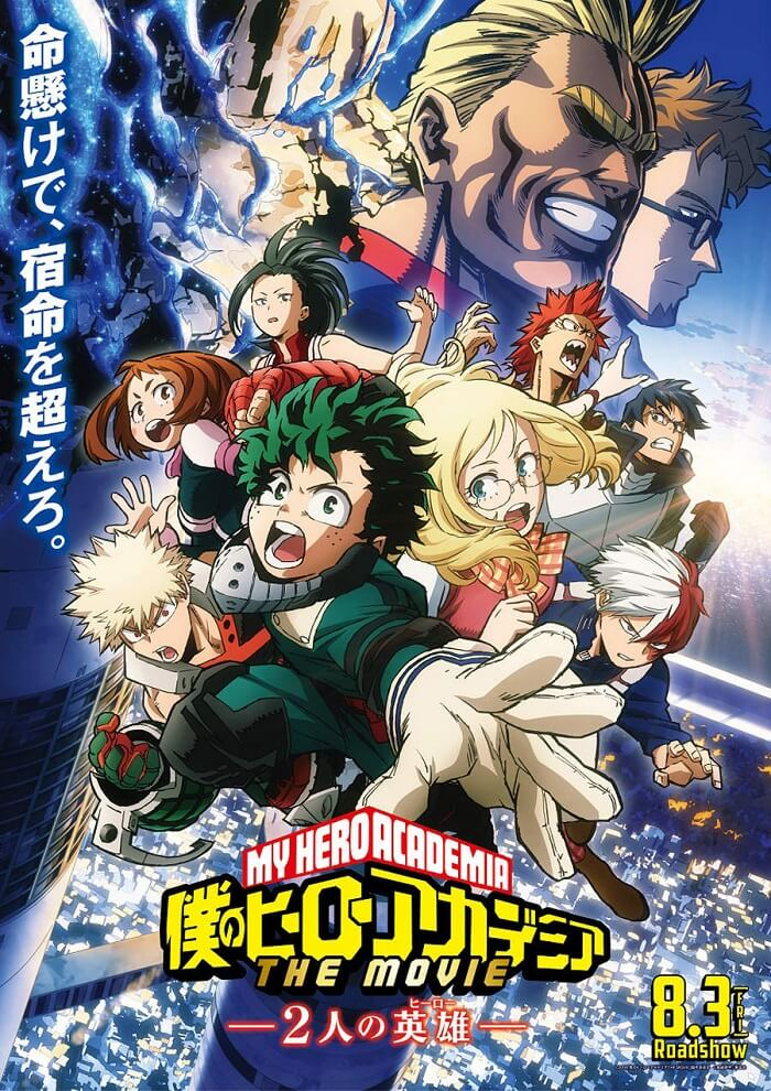Boku no Hero Academia Filme revela Novo Poster e Detalhes | My Hero Academia THE MOVIE: Futari no Hero revela Vilão | My Hero Academia THE MOVIE: Two Heroes revela Trailer | Boku no Hero Academia Filme - Clips mostram Cenas de Ação