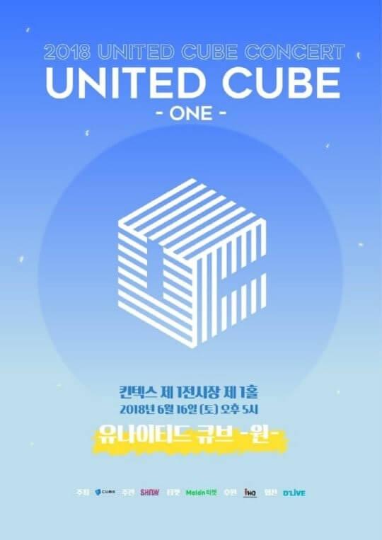 Cube Entertainment anuncia Concerto de Família!