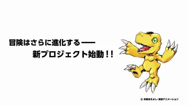 Digimon Adventure tri revela Novo Projeto da Franquia