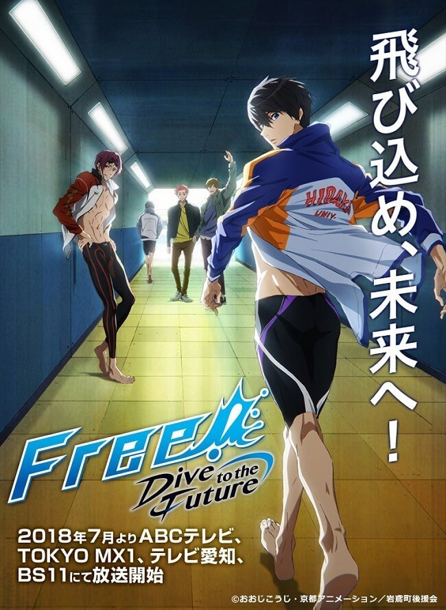 Free! Dive to the Future revela Teaser e Estreia