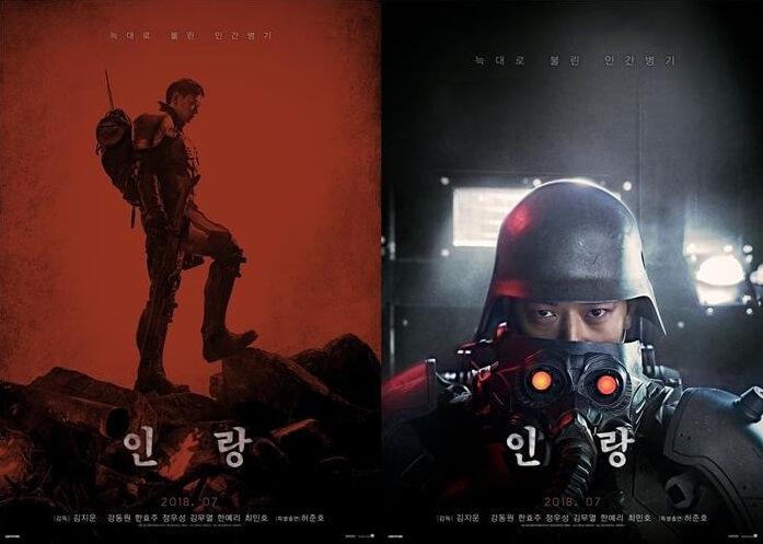 Jin-Roh - Filme Live Action revela Estreia | Jin-Rou - NETFLIX adquire Filme Live Action