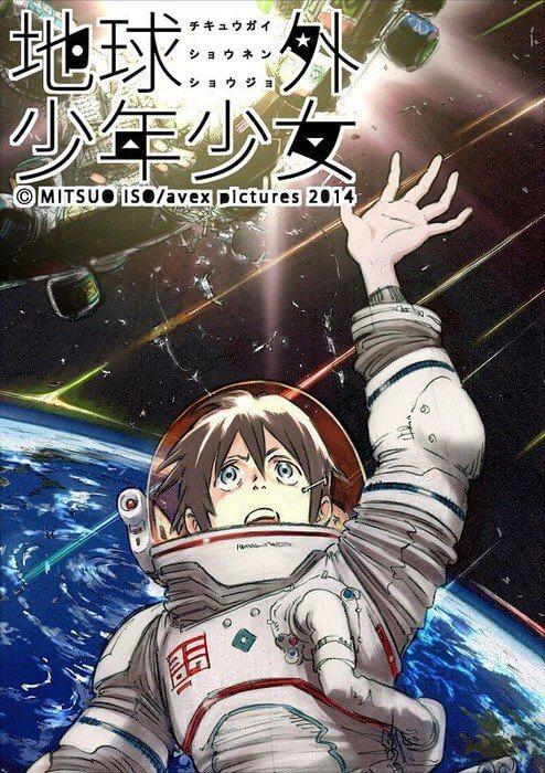 Mitsuo Iso dirige anime original Chikyuugai Shounen Shoujo