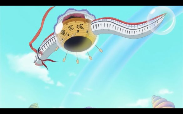 One Piece Episódio 538 - The Straw Hats Defeated?! Hordy Gains Control of the Ryugu Palace!