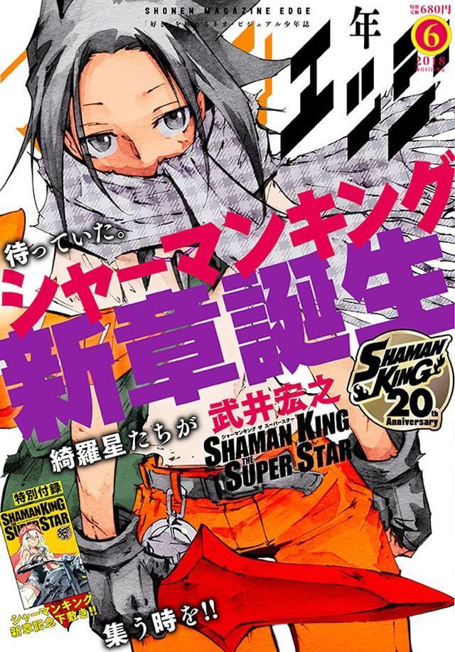 Shaman King vai Receber Manga Spinoff sobre Tao Jun - Shaman King the super star new arc manga