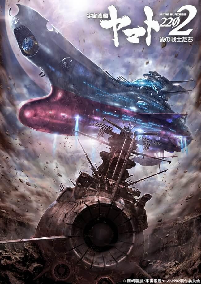 Space Battleship Yamato 2202 - Sexto Filme revela Estreia