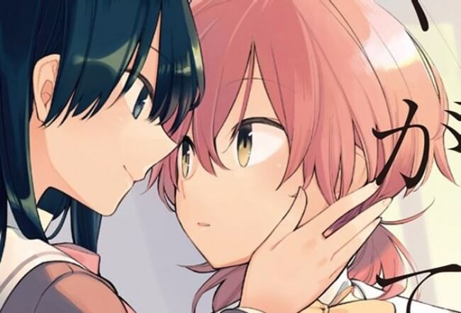 Top mangas que merecem adaptação Anime | Japão - Bloom Into You | Yagate Kimi ni Naru