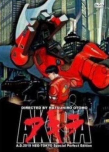 DVDs Blu-rays Anime Fevereiro 2012 - Akira