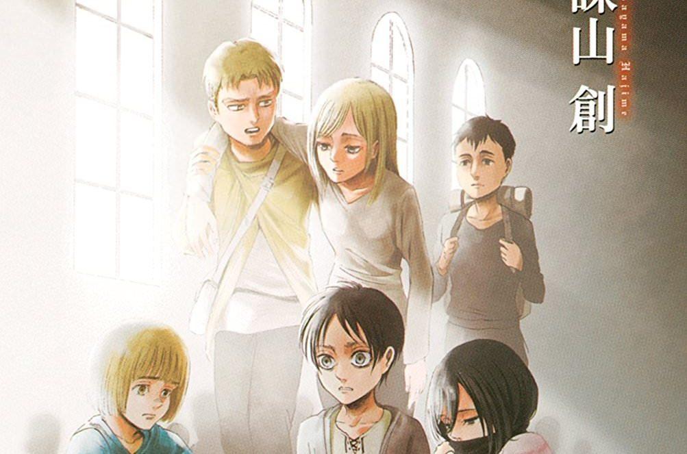 Shingeki no Kyojin Volume 24 - Análise Manga