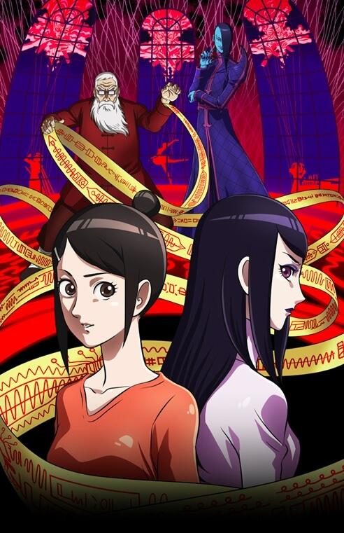 Aguu: Tensai Ningyō - Anime revela Dia de Estreia | Aguu: Tensai Ningyō - Anime revela Novo Vídeo Promo