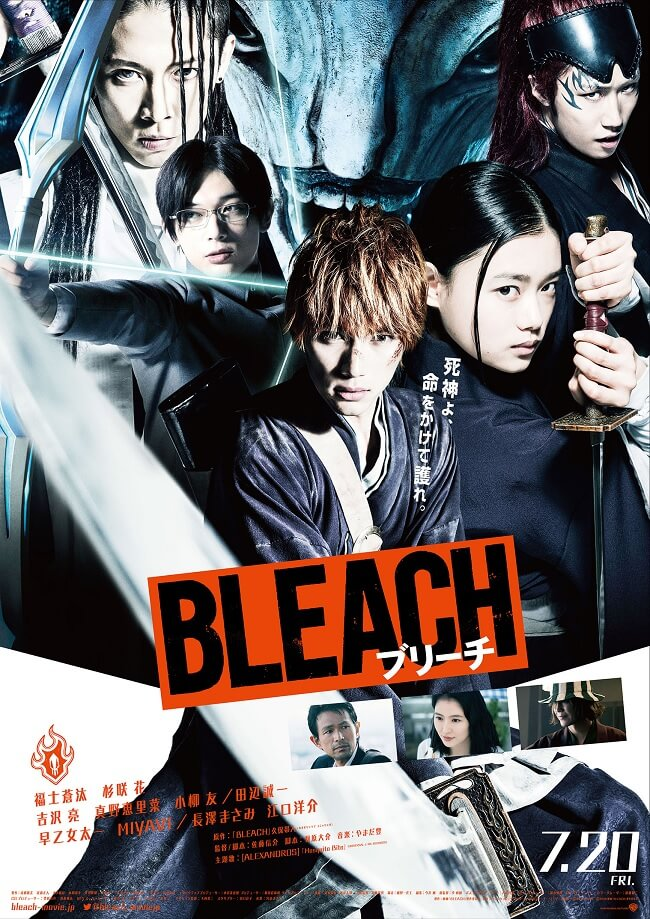 Bleach Live Action - Filme revela Novo Trailer e Poster | Bleach Live Action destaca 3 Personagens em Novos Trailers | Bleach Live Action - Novo Vídeo antevê Tema Musical