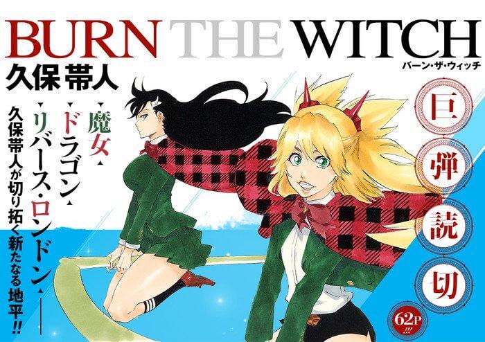 Tite Kubo (Bleach) revela novo Manga One-Shot