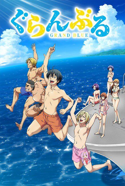 Grand Blue Dreaming revela Data e Segundo Vídeo Promocional