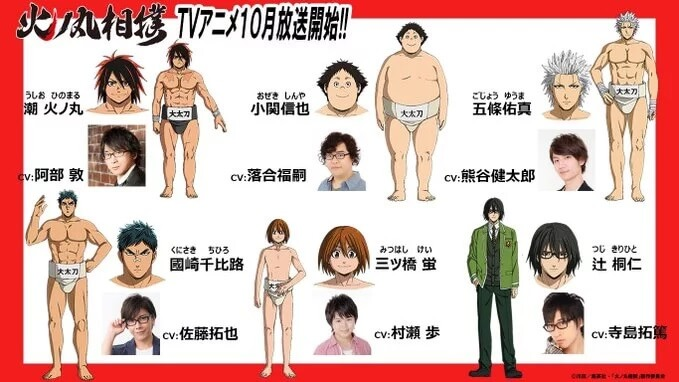 Hinomaru Zumou - Anime revela Elenco Principal e Novo Poster