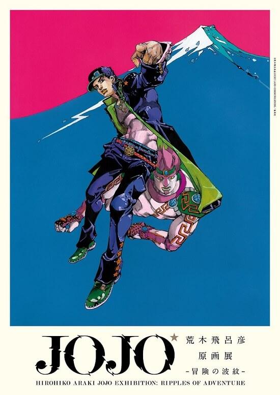 JoJo's Bizarre Adventure Part 5 vai receber Anime