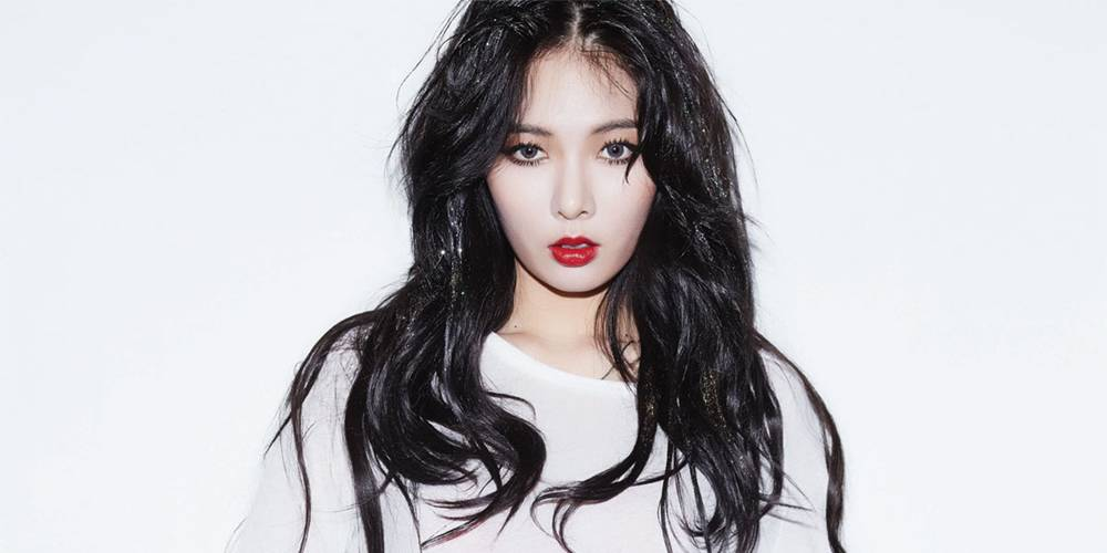 HyunA's letter to Cube Entertainment belatedly revealed
