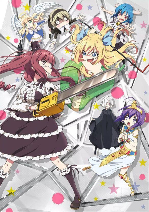 Jashin-chan Dropkick - Anime revela novo Poster Promocional