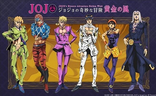 JoJo's Bizarre Adventure Part 5 vai receber Anime! | Viz Media anuncia 3 Licenciamentos de JoJo's Bizarre Adventure
